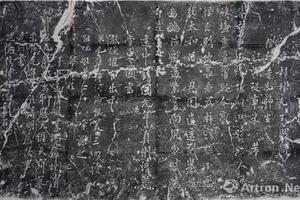 龙隐洞前的《米芾程节唱和诗》碑拓片