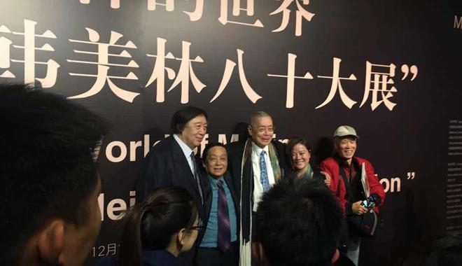 美林的世界——韩美林八十大展