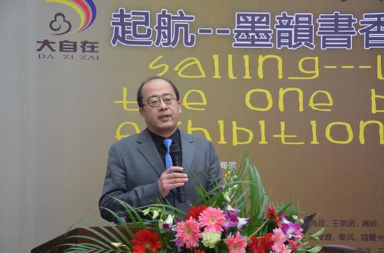 上海合作国际中心高海会长致辞
