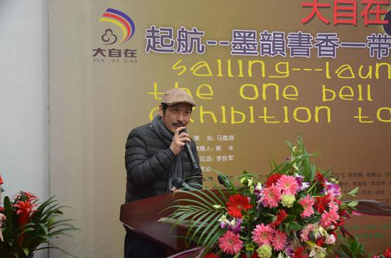 北京上上国际美术馆馆长李广明致辞