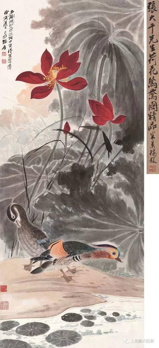 张大千(1899-1983) 荷花鸳鸯 设色纸本立轴戊寅1938年作 118×48cm约5.1平尺