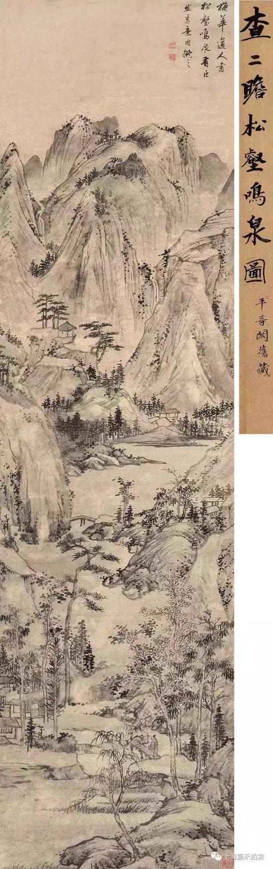 查士标(1615-1698) 松壑鸣泉图 水墨纸本立轴