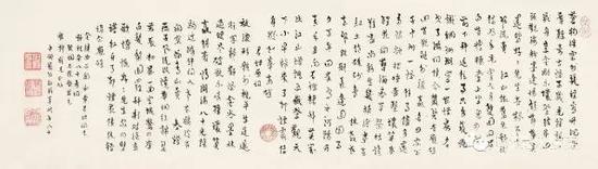 张伯驹(1897-1982) 行书自作词 纸本镜片 22×80 cm约1.6平尺
