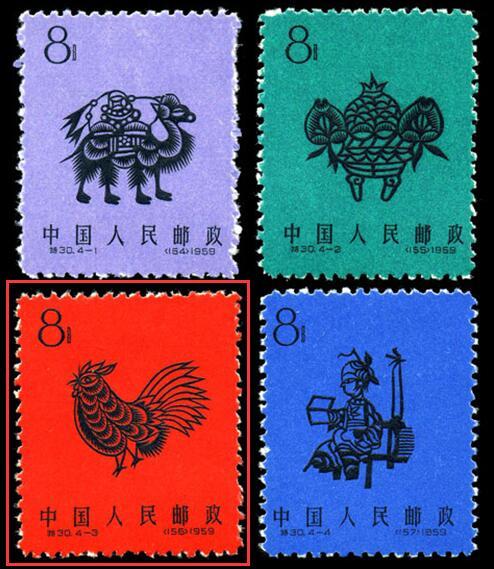 1959年1月1日发行的《剪纸》特种邮票
