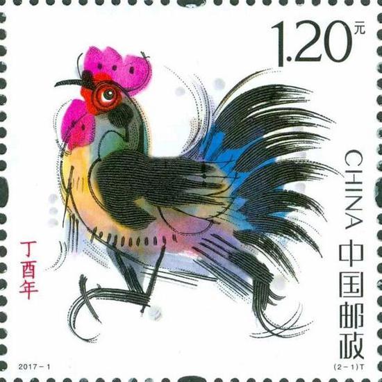 2017鸡年生肖邮票