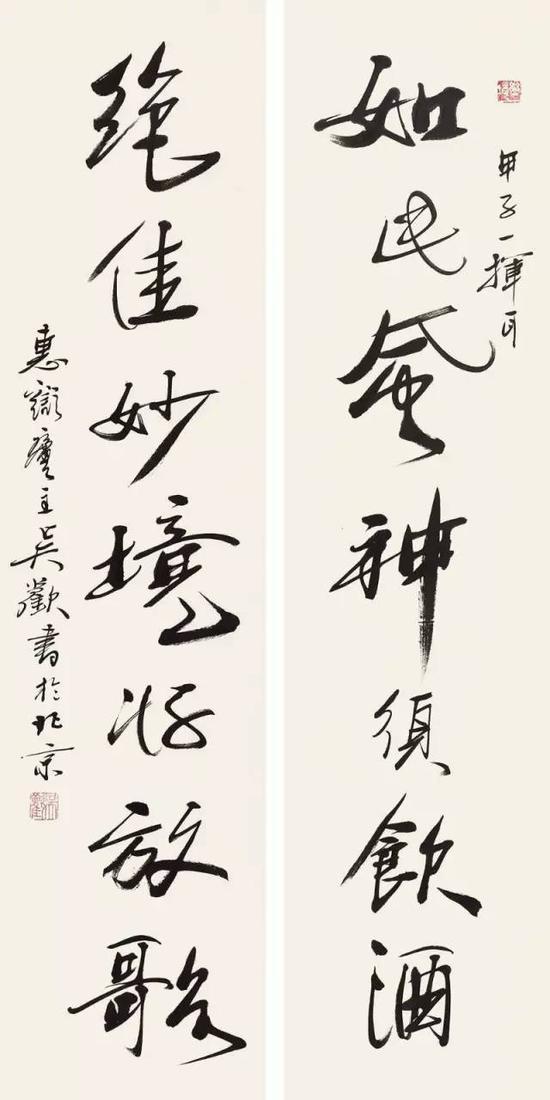 吴欢作行书七言联,镜心,纸本,139×35cm×2,北京匡时十周年秋季拍卖会,成交价10.00万元