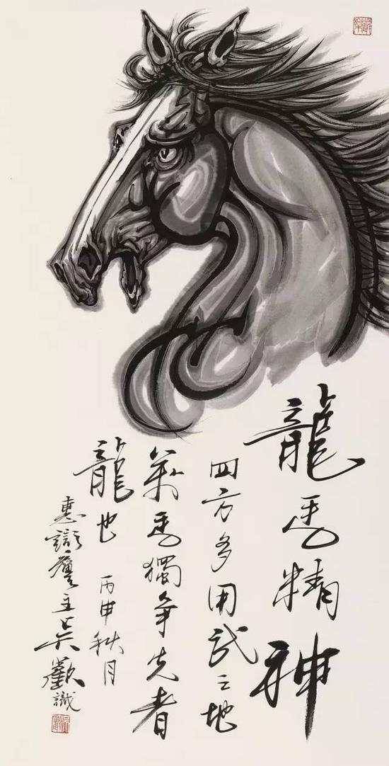 吴欢2016年作《龙马精神》,镜心纸本,138×70cm,北京匡时十周年秋季拍卖会,成交价20.00万元