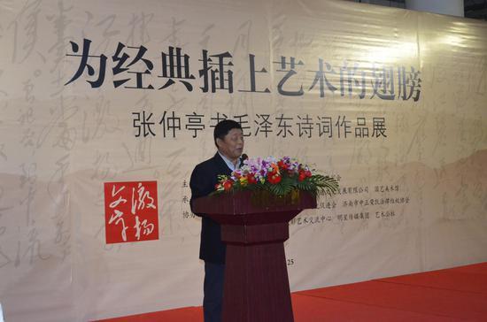 原济南市委宣传常务副部长凌安中讲话