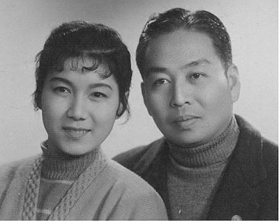 吴祖光、新凤霞夫妇
