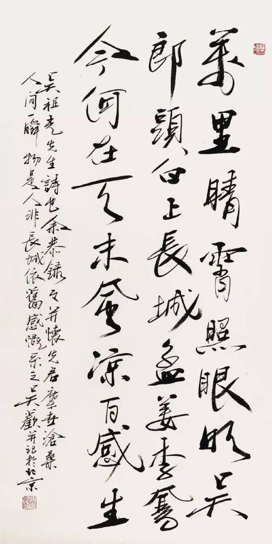 吴欢书法,镜心,水墨纸本,137×70cm,北京保利2016秋拍,成交价20.70万元