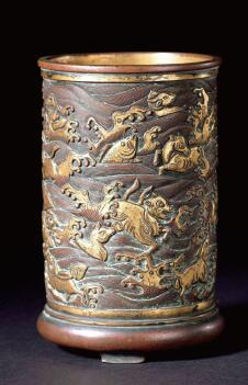 清 铜鎏金海水瑞兽纹笔筒