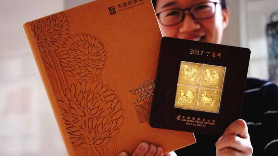 《丁酉年》贵金属邮品-工作人员展示《丁酉年》邮票金