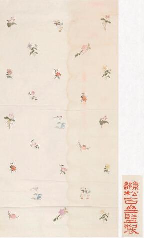 京都松古斋监制素花笺纸