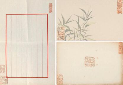 吴湖帆钤印笺纸