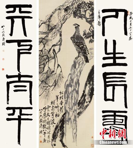 资料图:齐白石的《松柏高立图· 篆书四言联》