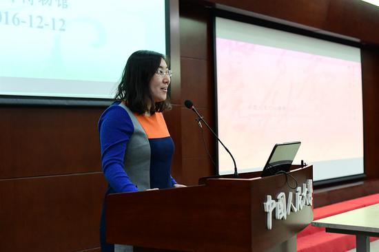 第13场学术报告主讲人闫丽女士