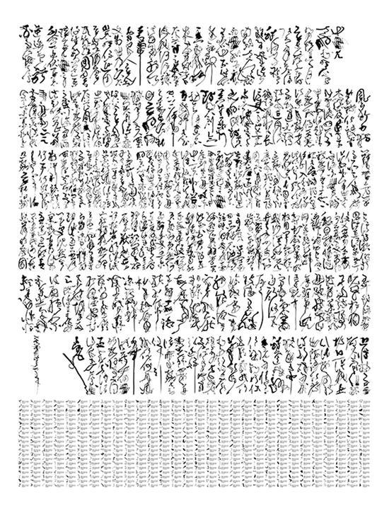 李舜《格物致知-关于杭州的记忆》,250x190cm,摄影,2011年