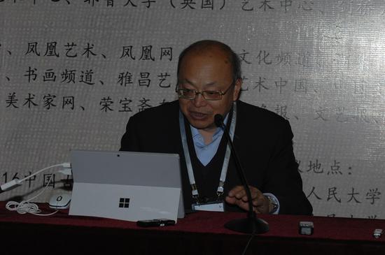 第2场学术报告主讲人余辉先生
