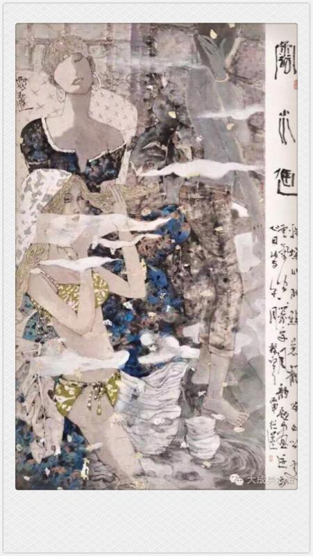 王丛莲,《云知道》,180x96cm