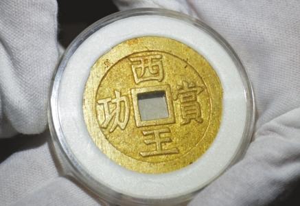 西王赏功金币。摄影 张磊