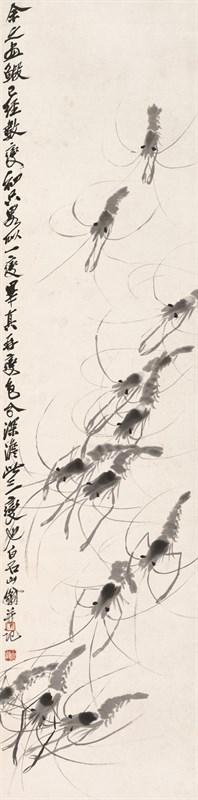 虾 134×33cm 纸本墨笔 无年款