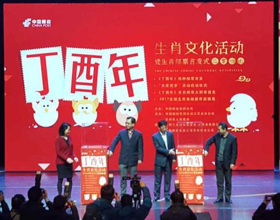 """生肖开元棋牌游戏权威排行铜章之第二组—""""金鸡报晓""""揭幕"""