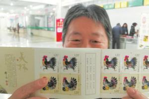 市民疯买鸡年生肖邮票 价值难超生肖猴