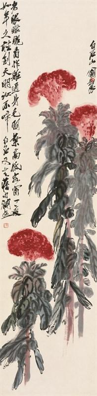 鸡冠花 135×33cm 纸本设色 无年款
