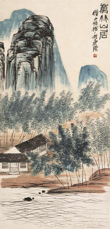 万竹山居 102.5×49.5cm 纸本设色 无年款