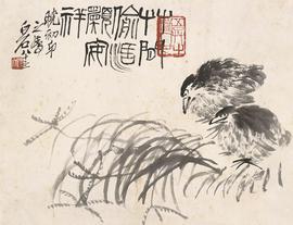 北京画院藏齐白石精品展