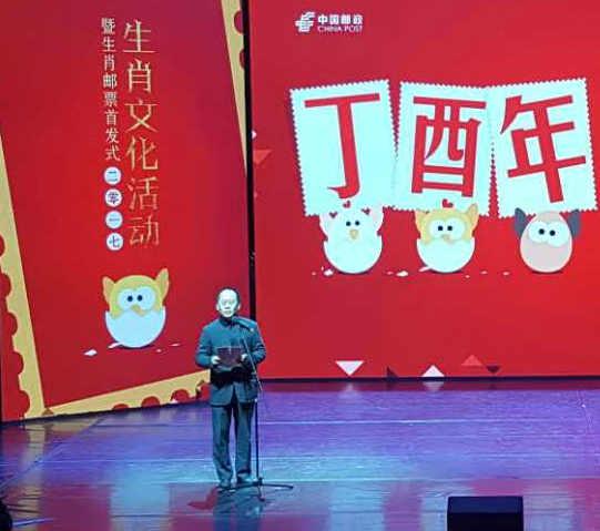 中国邮政集团江苏省分公司副总经理致辞