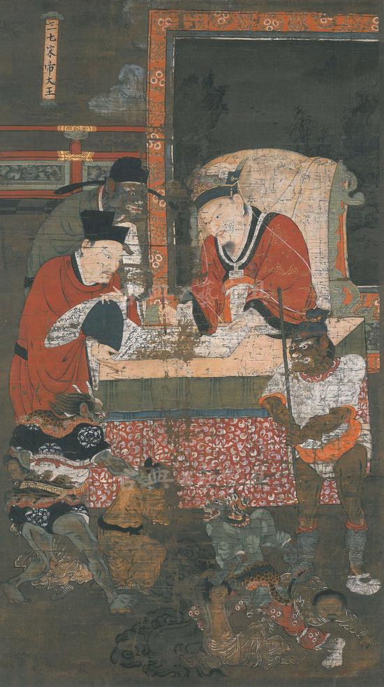图2 南宋 陆信忠《十王图?宋帝大王》,纵83.5厘米,横46.8厘米,绢本设色。(日本奈良国立博物馆藏)