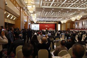 西泠拍卖2017春拍征集首站上海 线上网拍同步启幕