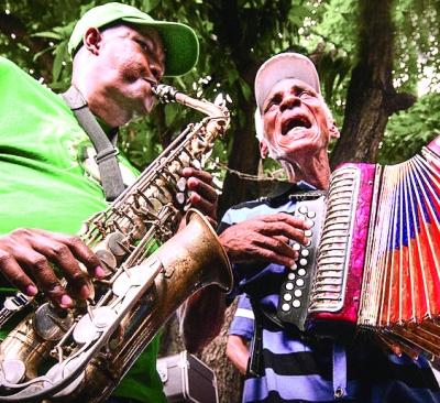 多米尼加美瑞格音乐舞蹈