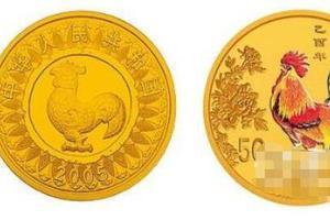 这枚错版纪念币不到200枚 未来或有惊人表现