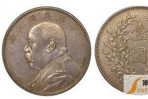 当年的袁世凯开国纪念币收藏价值如何