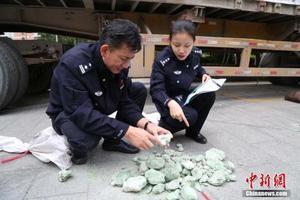 海口破走私宝石案 60吨玉石价值近20亿元人民币