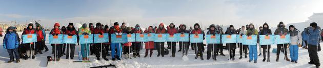 2017第三届长白山国际冰雪雕艺术大赛盛大开幕