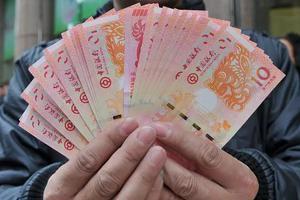 澳门生肖钞收藏价值 为何就龙钞最值钱