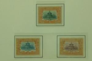 清代稀世珍邮文物级邮票保守估价55万
