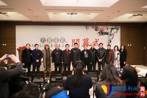 六朝风韵:南大师生迎春书画提名展开幕