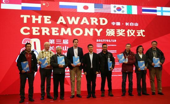 2017第三届长白山国际冰雪雕大赛闭幕暨颁奖典礼