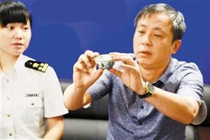 刘益谦2.2亿元买下鸡缸杯。(CFP供图)