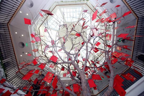 2017北京坊新春文化坊会开幕式在北京劝业场举行