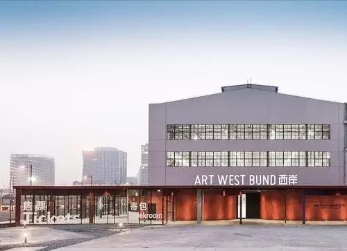 上海西岸艺术与设计博览会。图片源自网络