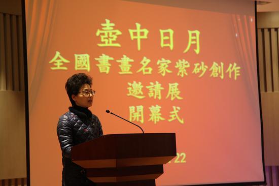 宜兴市委常委宣传部长沈晓红