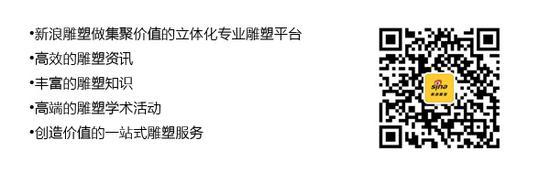 """2017第五届""""明天当代雕塑奖""""作品征集开启"""