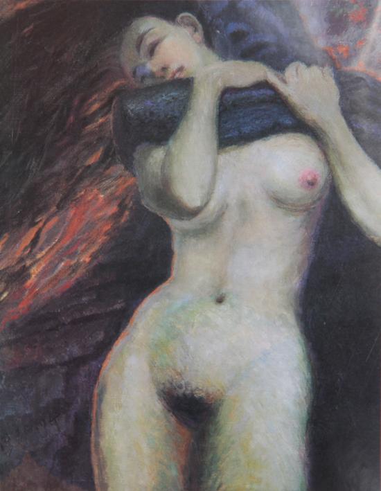 6 陈醉《火祭 》油画 1985年 91× 71 cm