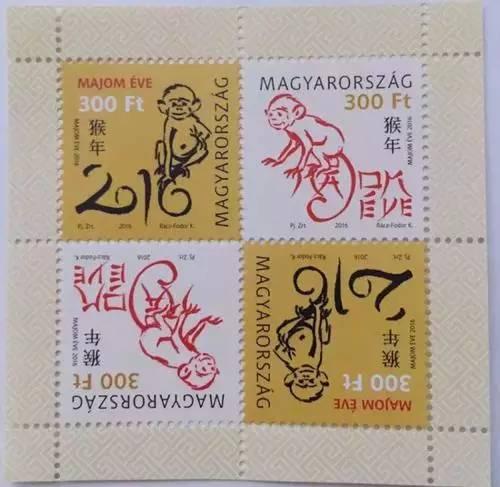 匈牙利发行中国鸡年邮票 别有一番风味