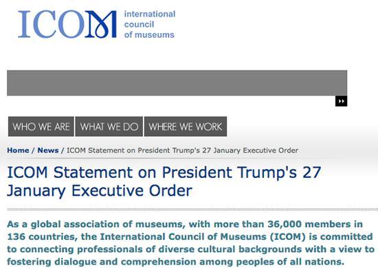 国际博协在官网作出回应